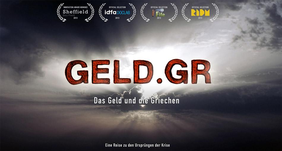 GELD-GR-950